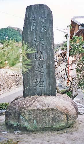Ichijoji Sagarimatsu Kyoto